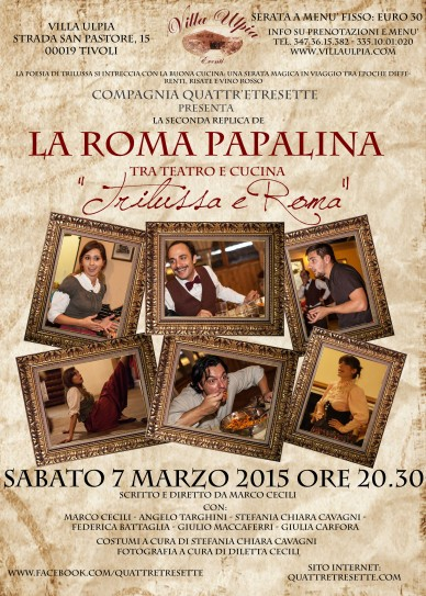 Roma papalina 7 Marzo 2015