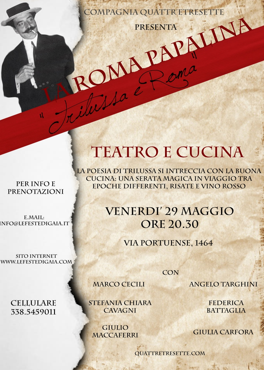 Coming Soon: venerdì 29 maggio la Roma Papalina al Casale diGaia!